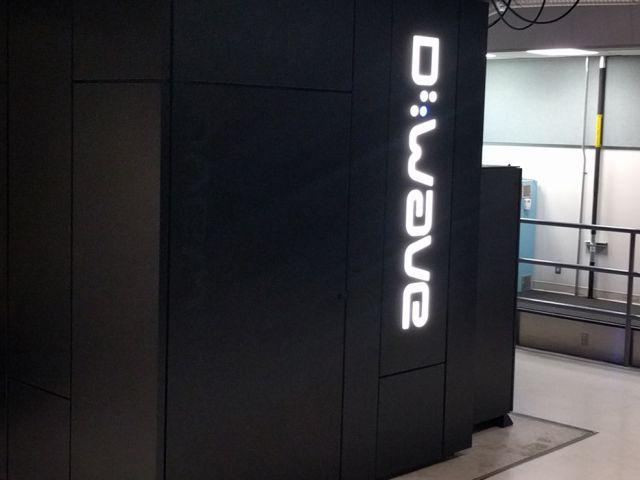 article_dwave